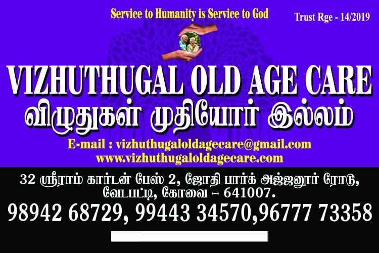http://www.vizhuthugaloldagecare.com/VIZHUTHUGAL OLD AGE CARE
